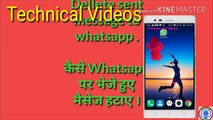 How to Change Font Style in Whatsapp - Whatsapp पर