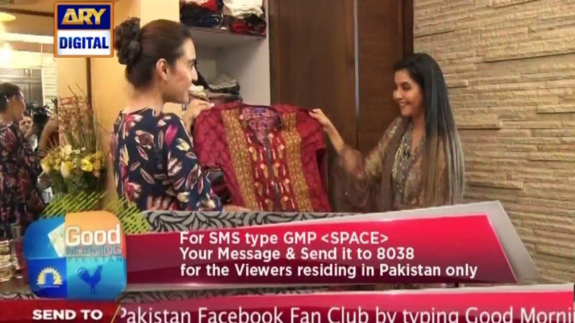 Nadia Hussain Clothes Collection