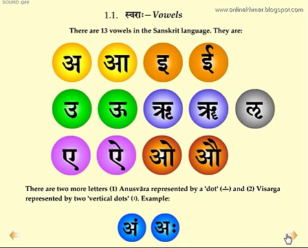 learn Sanskrit Vowels- Pronunciation and Transliteration — ឃ្លាំង សប្បាយ episode #01