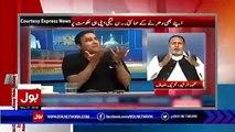 See how Abid Sher Ali talking with people. Very bad behavior. Abid Sher Ali is senior leader of PML Nawaz Sharif group.