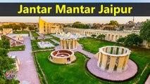 Jantar Mantar Jaipur Destination Spot   Top Famous Tourist Attractions Places To Visit In India - Tourism in India