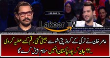Aamir khan donated his Prize money for poor