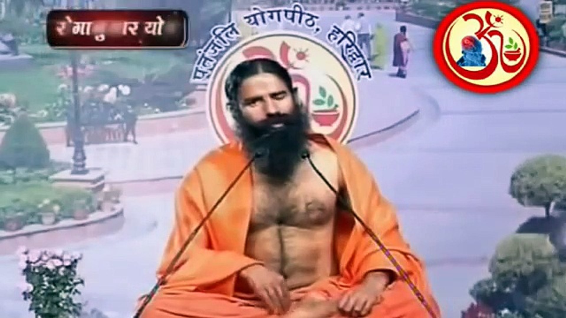 cure swelling with natural methods by Baba Ramdev Yoga