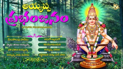 Jaya Sindoor videos - dailymotion