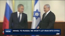 i24NEWS DESK | Israel to Russia: we won't let Iran into Syria | Tuesday, October 17th 2017