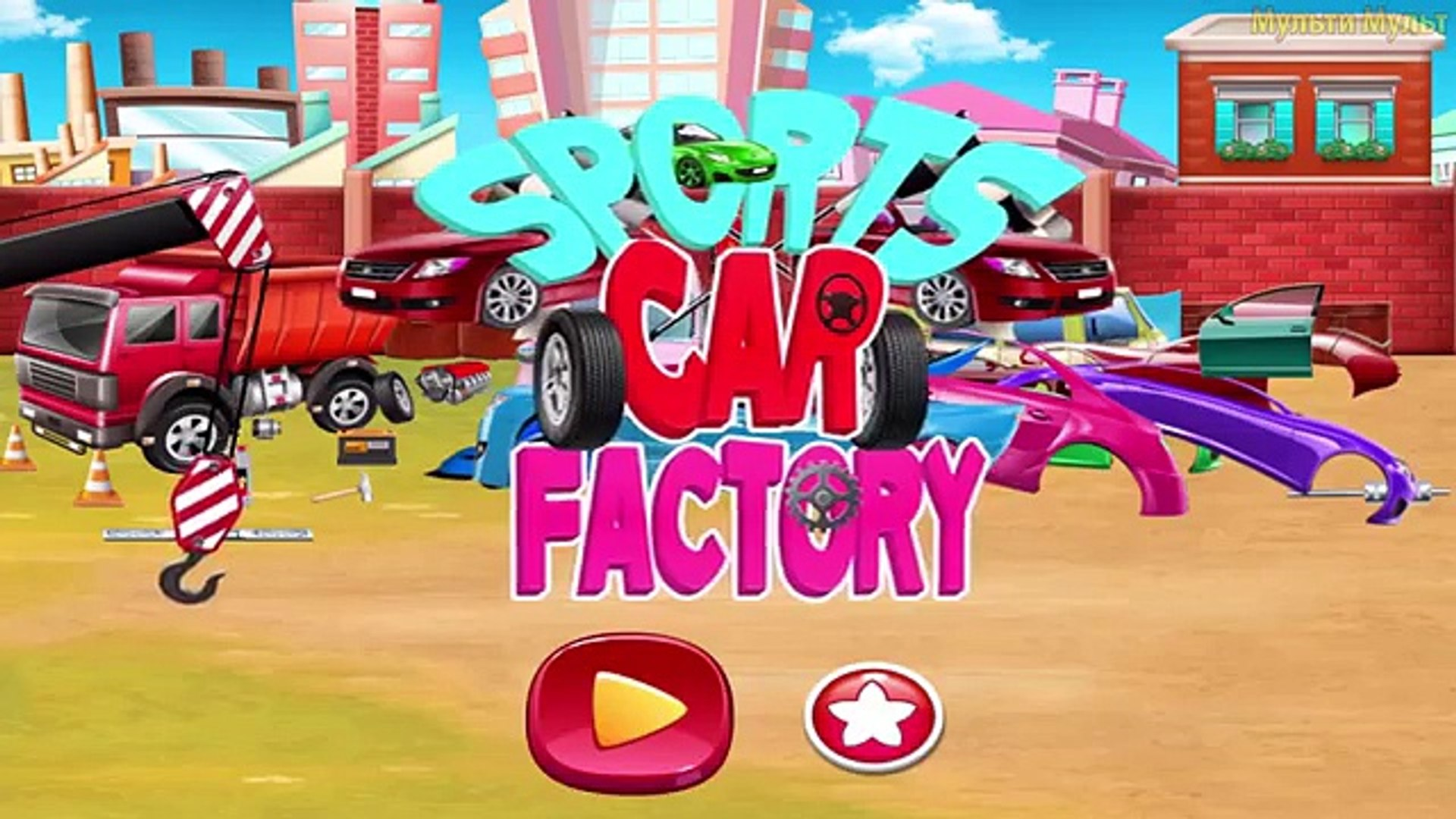 Sports Car Fory | Videos for Kids | Videos For Children | Garage Repair Sport Car for Kids Game