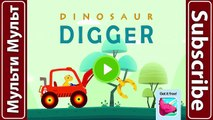 Diggers for Children - Learn Vehicles: Dinosaur diggers for Children - Trucks Videos for kids