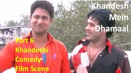 Ramzan Shahrukh , Nafees | Khandesh Mein Dhamaal | Khandeshi Comedy | Part 6