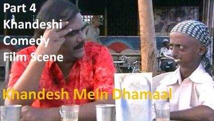 Ramzan Shahrukh , Nafees | Khandesh Mein Dhamaal | Khandeshi Comedy | Part 4