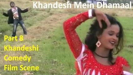 Ramzan Shahrukh , Nafees | Khandesh Mein Dhamaal | Khandeshi Comedy | Part 8