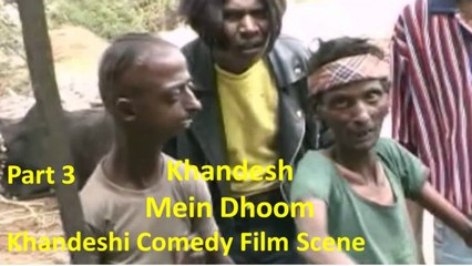 Ramzan Shahrukh | Khandeshi Comedy | Khandesh Mein Dhoom |Part 3| Malegaon Films