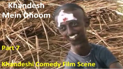 Ramzan Shahrukh | Khandeshi Comedy | Khandesh Mein Dhoom |Part 7| Malegaon Films