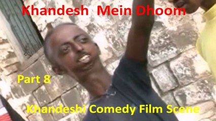 Ramzan Shahrukh | Khandeshi Comedy | Khandesh Mein Dhoom |Part 8| Malegaon Films
