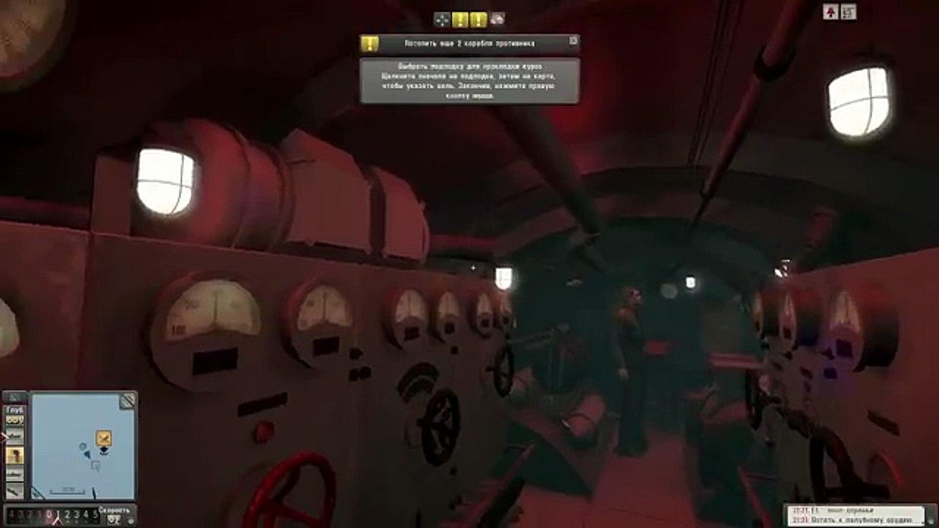 Game, Simulator(66), Submarine 2Игра, Симулятор(66), Подводная Лодка 2