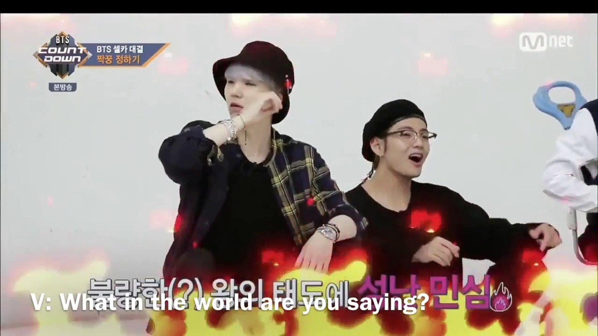 [ENG SUB] BTS Jungkook Choosing Your Partner