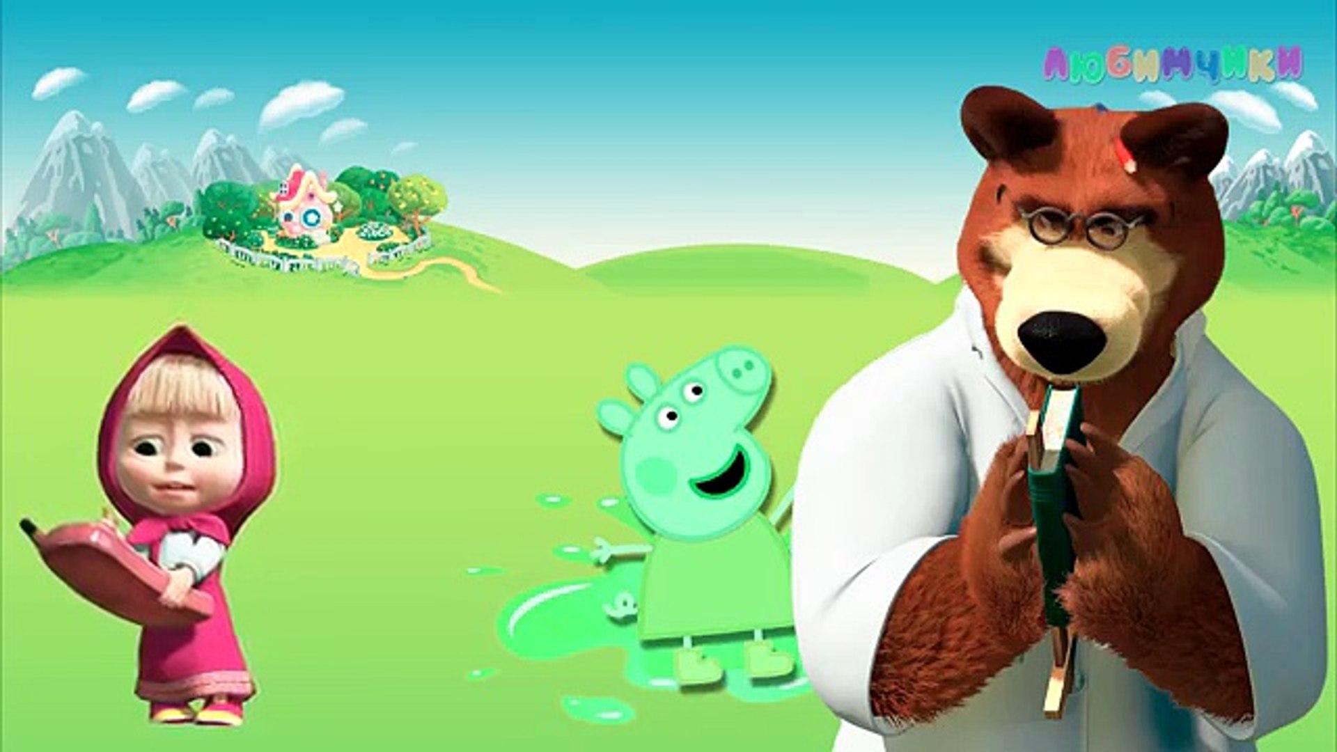 Мультики УЧИМ ЦВЕТА ДЛЯ ДЕТЕЙ Маша и Медведь новые Герои в масках Свинка Пеппа Леди Баг меняет цвет