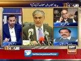 Ishaq Dar's assets have increase: reveals Rana Sanaullah