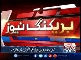 Chairman PCB Najam Sethi Press Conference in Karachi