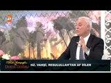 Furkan Suresi - Nihat Hatipoğlu ile Dosta Doğru 141. Bölüm - atv