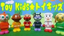アンパンマン おもちゃアニメ みんなで歯磨き❤ハミガキ Toy Kids トイキッズ animation anpanman