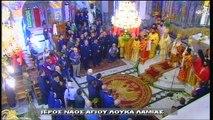 Λαμία: Εορτή Αγίου Λουκά και Επέτειος απελευθέρωσης από τα κατοχικά στρατεύματα