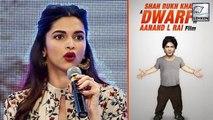Deepika Padukone REVEALS Details On Shah Rukh Khans Movie