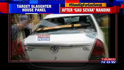 Court Commisioner's Car Attacked, Yelahanka New Town, Bengaluru