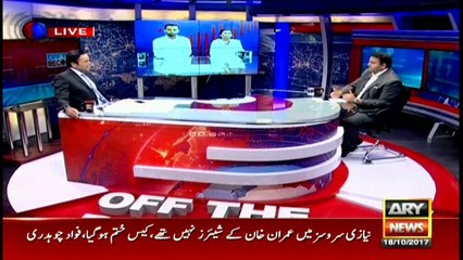 Off The Record 18th October 2017