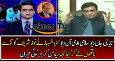 Hamza Shahbaz Badly Bashing And Insulting Nawaz Sharif