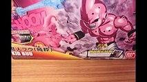 魔人ブウ(純粋)がプラモデルに!DBZ フィギュアライズ ストップモーション Dragon Ball Stop Motion Figure rise standard KID BUU