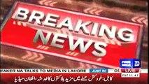 Accountability court rejects Nawaz Sharif's plea to halt trial proceedings and Maryam Nawaz and Capt(r)Safdar seeking su