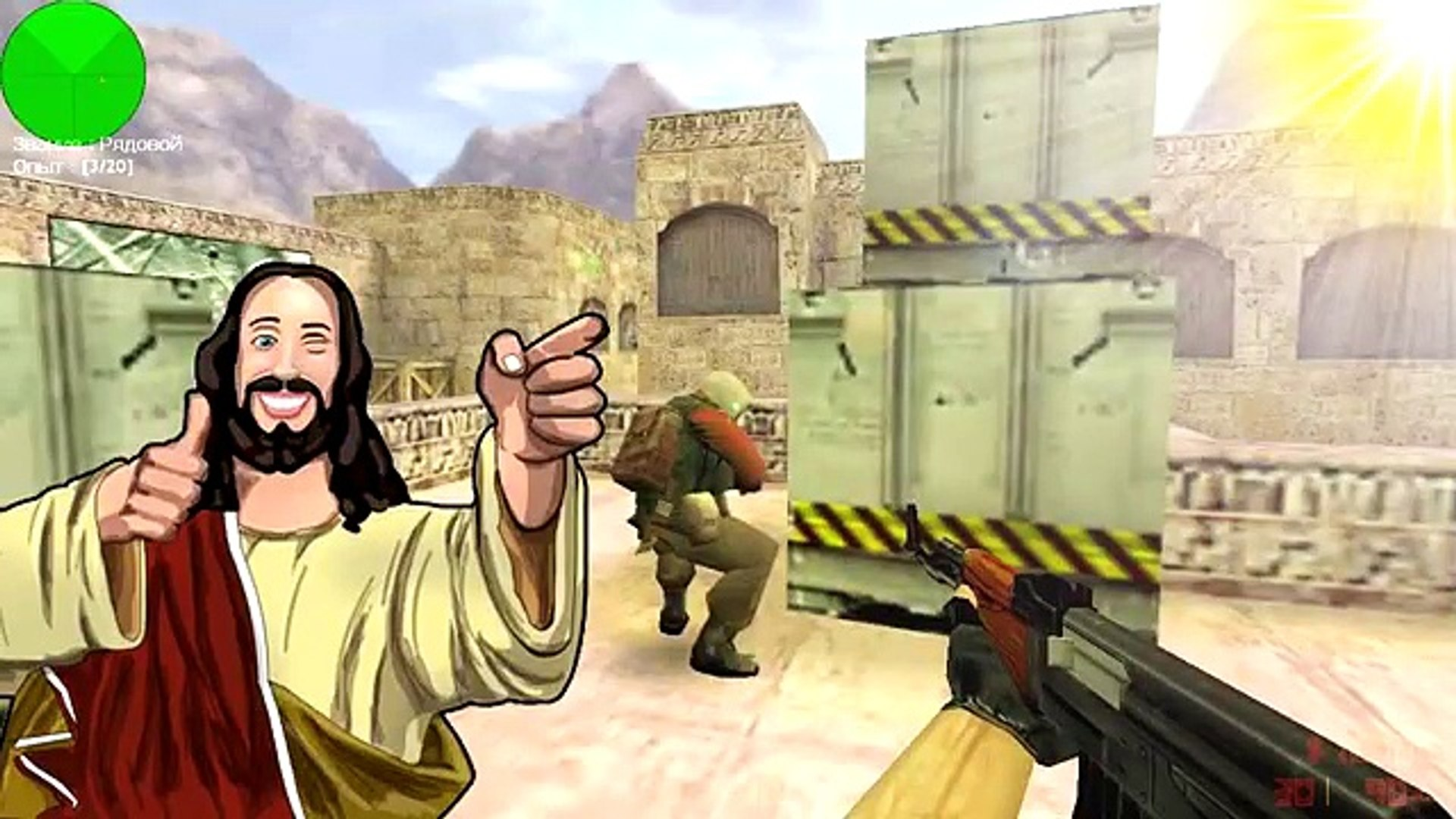 АИМ,ВХ или СПИДхак!? ✰ Counter-Strike 1.6 приколы -✰