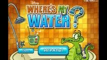 Крокодильчик Свомпи мультик игра. Где моя вода? Прохождение игры.