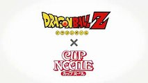 Vegeta makes Noodles  Cup of Noodles Dragon Ball Z Japanese Commercial