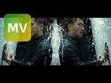 阿杜 A-do《為愛投降 Surrender for Love》 國民大生活主題曲 Official Lyric MV【歌詞版MV】