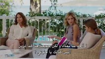 مسلسل اللؤلؤة السوداء مترجم للعربية - الحلقة 4 القسم 2