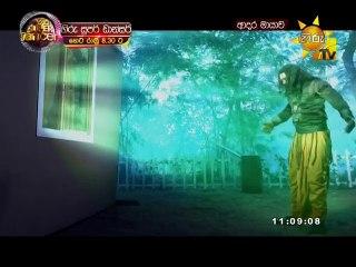 Adara Mayawa 20/10/2017 - 49