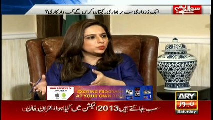 Sawal Yeh Hai 21st October 2017