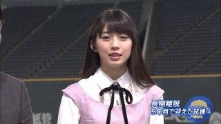171020 牧野真莉愛 北海道スペシャル『大谷翔�