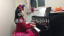 ゆかいなまきば   連弾:Rちゃん(小1)   まき音楽教室〜Maki brilliant music〜