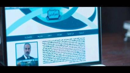 """الصياد -  رئيس مؤسسة """" نهر الخير """" أكبر تاجر سلاح"""" في وسط الخير تلاقي الموت """" - الحلقة 19"""
