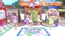 Wa-suta -The World Standard - Saijokyu Paradox - Japanese Pop Culture (Japanese Idol)