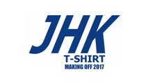 JHK T-Shirt. Making  off 2017.  Garment printing - screen printing.