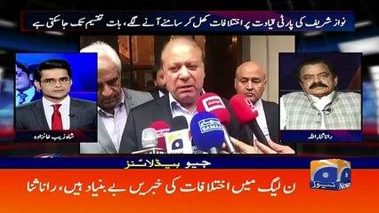 Geo Headlines - 11 PM - 20 October 2017