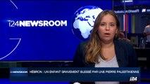 Hébron: un enfant gravement blessé par une pierre palestinienne