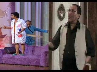 """بيومي فؤاد يقلد فؤاد المهندس بطريقة كوميديا بضرب علي المؤأخرة """" هتموت من الضحك"""""""