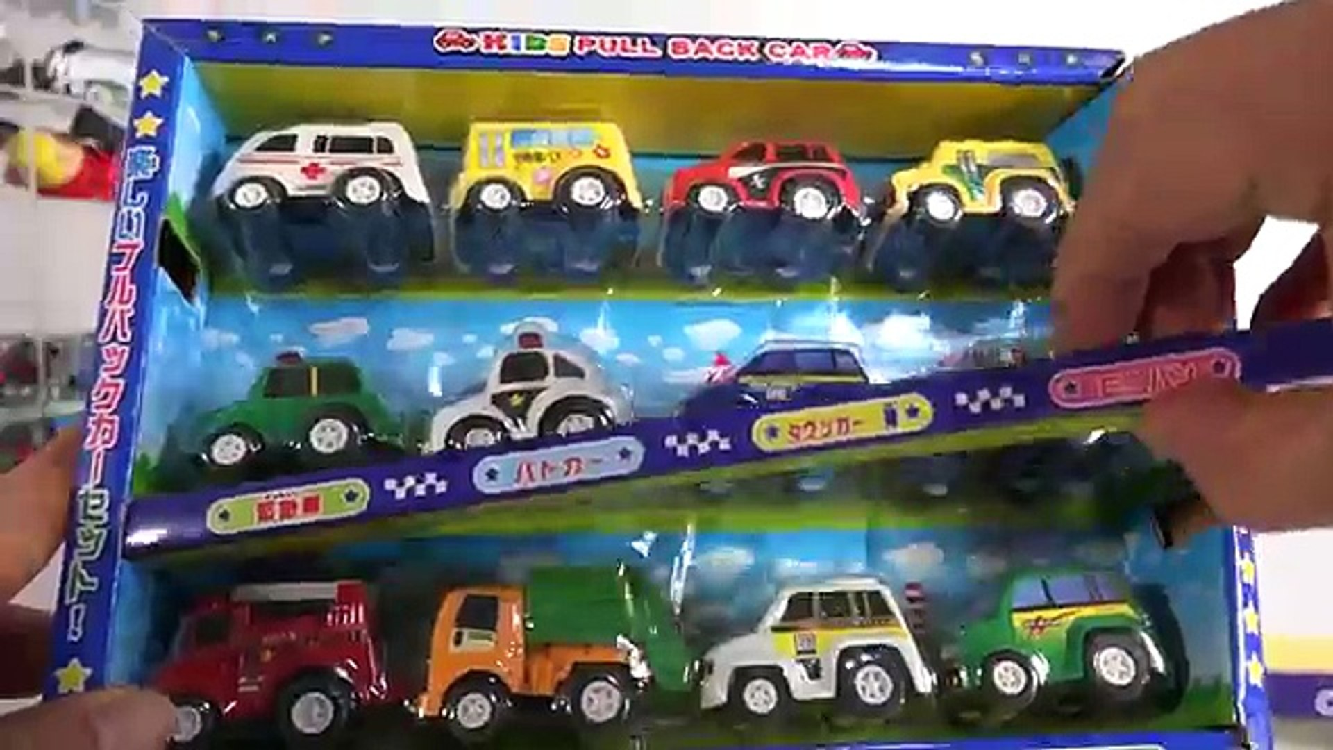 12 Kids pull back car toy Ambulance, police car, bus, fire truck, cleaning car, emergency car