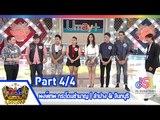 กิ๊กดู๋ : สรุปคะแนน ลำปาง & จันทบุรี  [28 เม.ย. 58] (4/4) Full HD