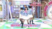 KarenGirl's -AYAMI & YUIKA & SUZUKA (SU-METAL of BABYMETAL) - Over The Future - Japanese Pop Culture (Japanese Idol)