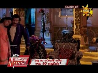 Heenayakda Me 23/10/2017 - 84